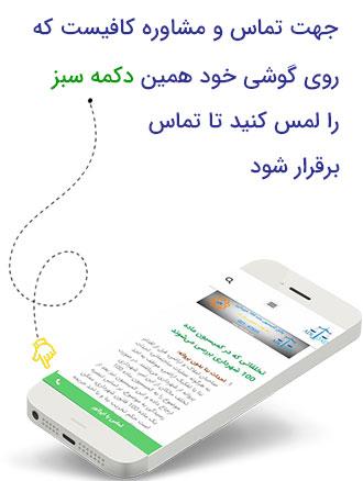 وکیل کمیسیون ماده صد شهرداری تهران
